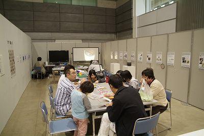 http://www.mirai-cinema.jp/image/_DSF6379.jpg