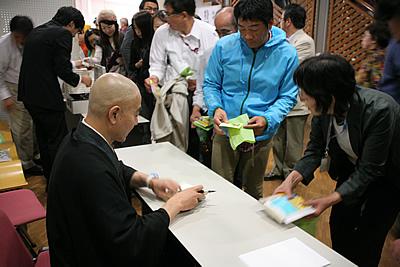 http://www.mirai-cinema.jp/image/img_100921-15.jpg