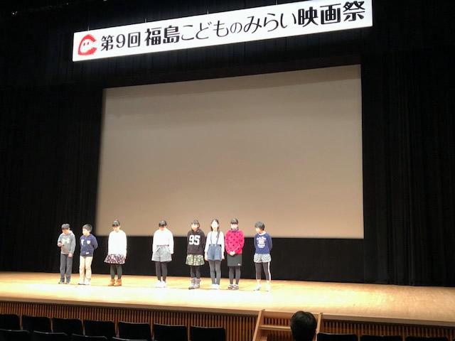 http://www.mirai-cinema.jp/topics/img/2017-4.jpg